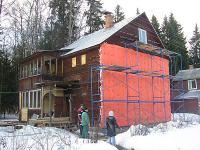 Как сделать теплее деревянный дом, в котором холодно
