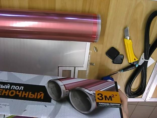 Комплексный плёночный инфракрасный тёплый пол для 3 квадратных метров